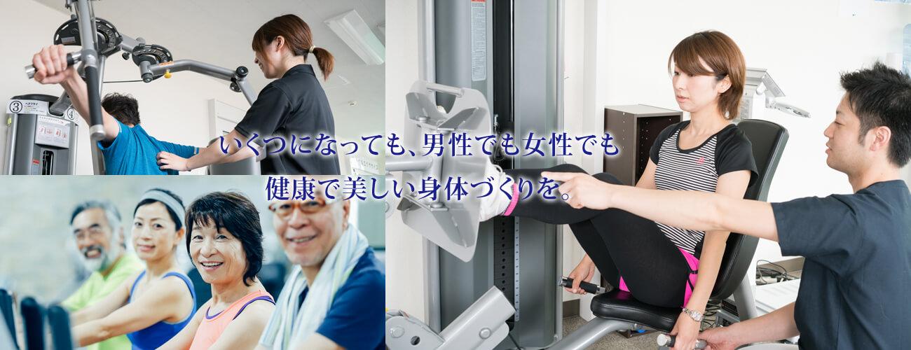 仙台長町 スポーツジム PAO