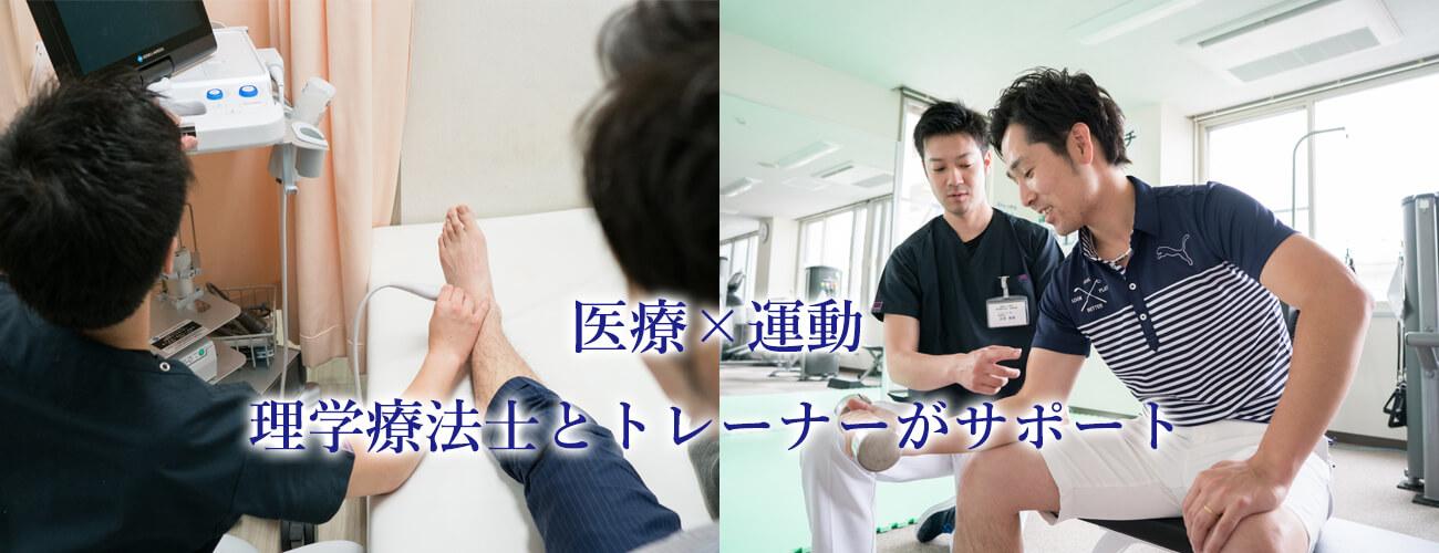 仙台長町のダイエットスポーツジムPAOでフィットネス