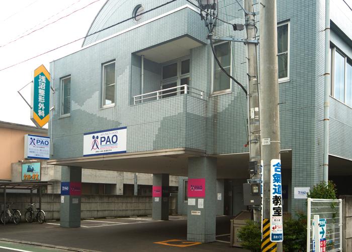 仙台長町で生活習慣病の改善ならPAOのお知らせ ホームページを開設しました!