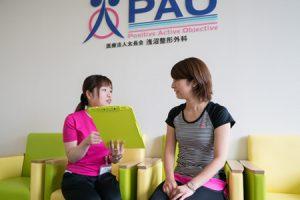 仙台長町で生活習慣病の改善ならPAOのお知らせ メディカルフィットネス無料体験