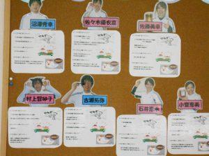 仙台長町で生活習慣病の改善ならPAOのお知らせ フィットネス内の掲示板が新しくなりました!