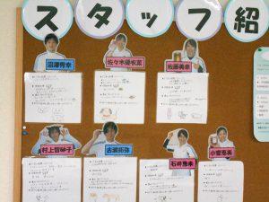 仙台長町で生活習慣病の改善ならPAOのお知らせ フィットネス内の掲示板が新しくなりました!02