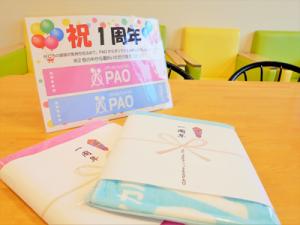 仙台長町で生活習慣病の改善ならPAOのお知らせ 本日!3月1日よりオリジナルタオルプレゼント中!