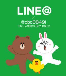 仙台長町で生活習慣病の改善ならPAOのお知らせ メディカルフィットネスPAO公式LINE@はじめました!