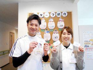 仙台長町で生活習慣病の改善ならPAOのお知らせ 入会金が半額に02