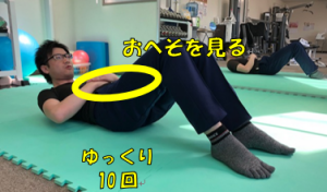 仙台長町で生活習慣病の改善ならPAOのお知らせお腹の脂肪に効くトレーニング中級編