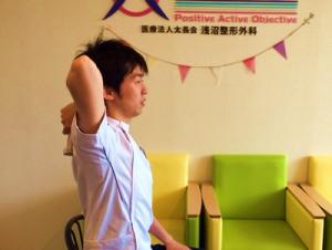 仙台長町で生活習慣病の改善ならPAOのお知らせ 二の腕の脂肪を落としたい方必見のトレーニング01