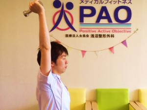 仙台長町で生活習慣病の改善ならPAOのお知らせ 二の腕の脂肪を落としたい方必見のトレーニング02