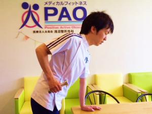 仙台長町で生活習慣病の改善ならPAOのお知らせ 二の腕の脂肪を落としたい方必見のトレーニング03