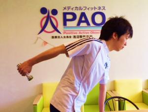 仙台長町で生活習慣病の改善ならPAOのお知らせ 二の腕の脂肪を落としたい方必見のトレーニング04
