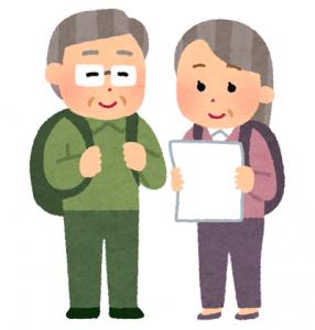 仙台長町で生活習慣病の改善ならPAOのお知らせ ロコモティブシンドロームとは?