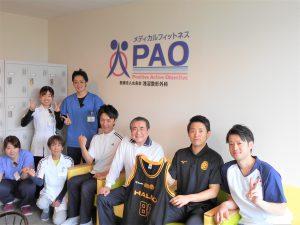 仙台長町で生活習慣病の改善ならPAOのお知らせ 仙台89ERSの新号健選手がPAOに来店されました!