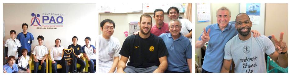 スポーツジムPAOの仙台89ERSのメディカルチェックを担当