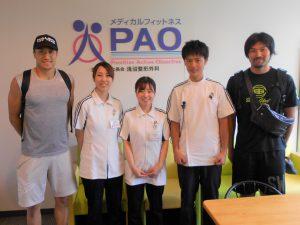 仙台長町で生活習慣病の改善ならPAOのお知らせ0725