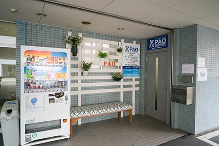 """""""仙台太白区のスポーツジムPAOのアクセス02"""""""