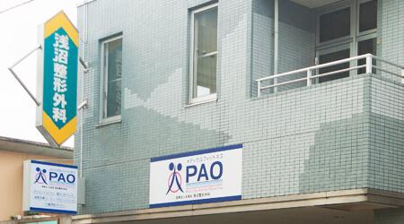 仙台市長町で生活習慣病予防・改善の体質改善ポイント